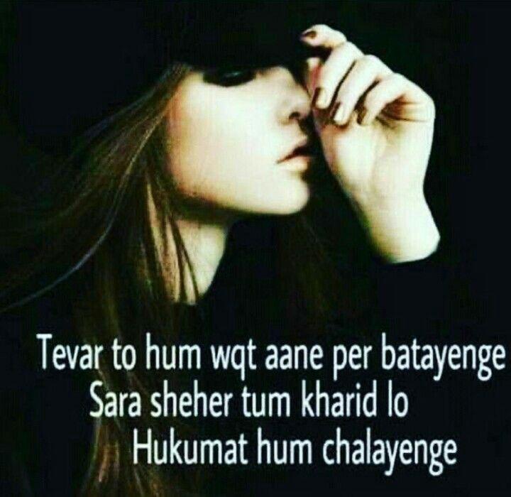 Wowow Yehhh Attitude Shayari Attitude Quotes Attitude Quotes
