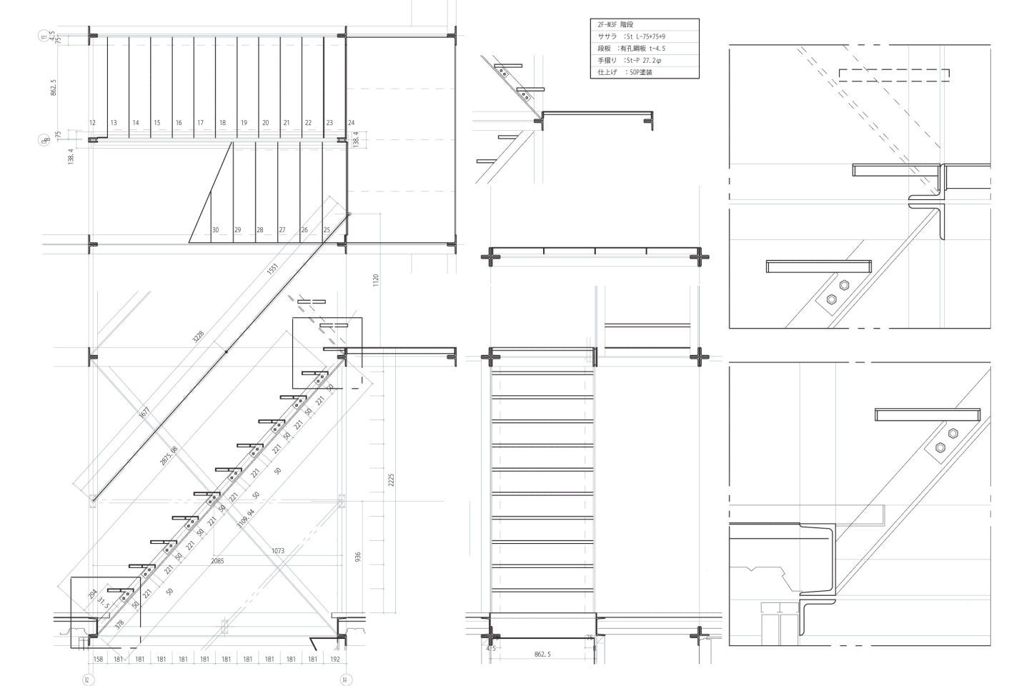 In order to maximize space on site, a simple construction method is ...