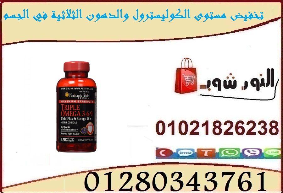 Maximum Strength Triple Omega 3 6 9 Borage Omega 3 Supplement Container
