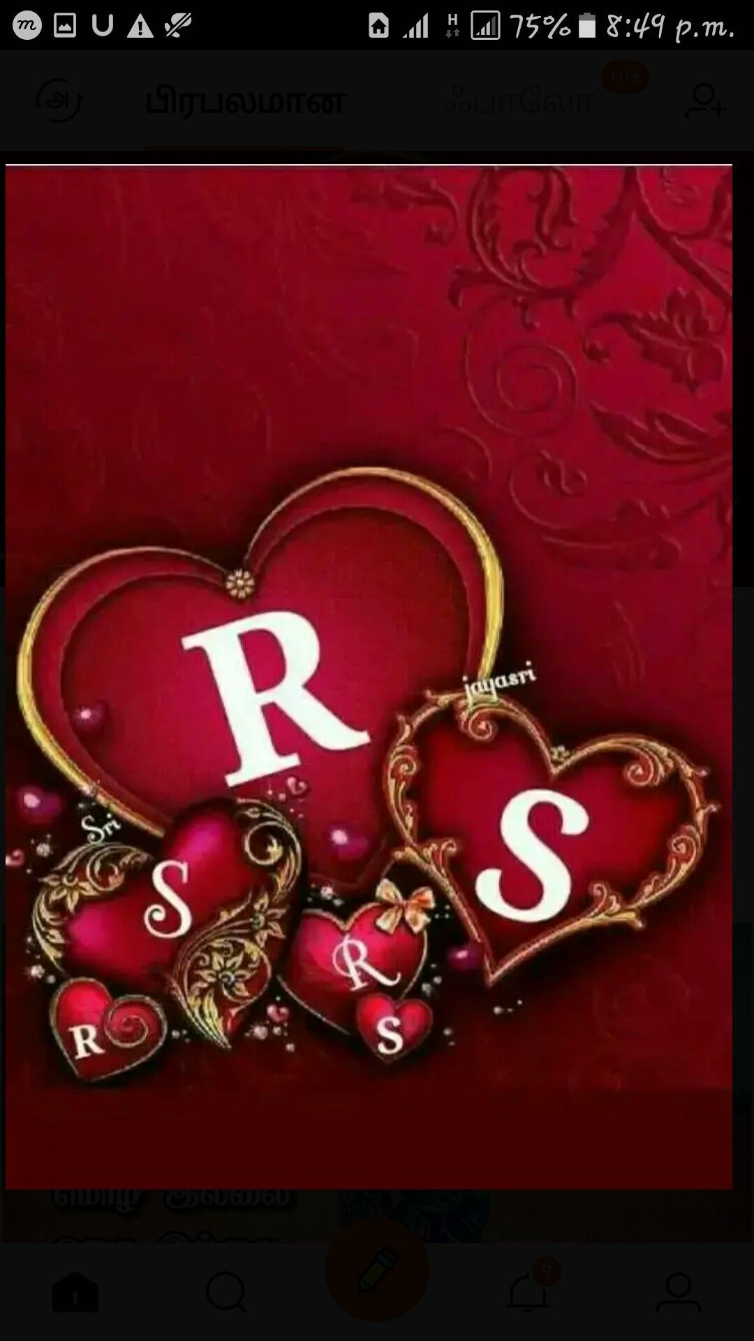 Pin By Rubika Marimuthu On Letters I Love You Images Love You