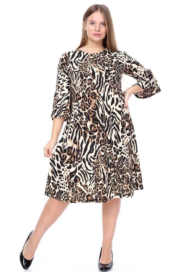Buyuk Beden Volan Kol Detayli Elbise Leopar 2020 Elbise The Dress Moda Stilleri