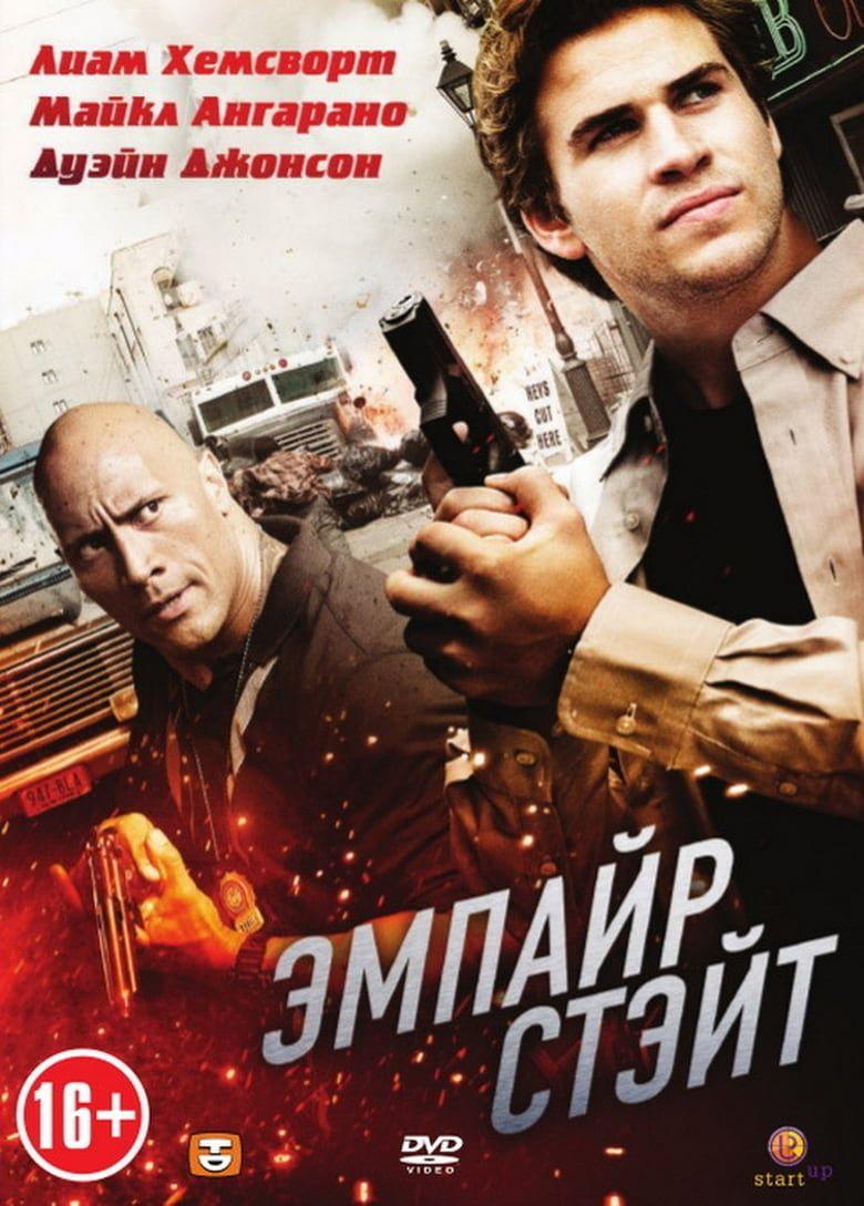Empire State Online Teljes Film Magyarul Empirestate Hungary Magyarul Teljes Magyar Film Videa 2019 Watch Empire Tv Series Online Full Movies Online