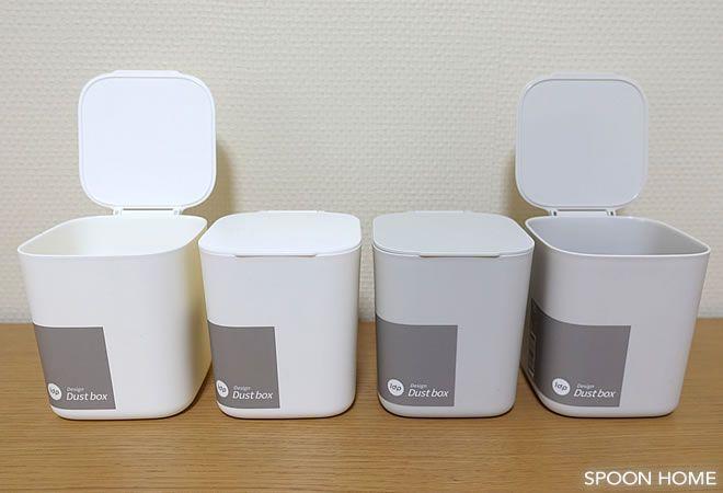 100均セリア 1dpダストボックス の収納アイデア ミニサイズでおしゃれなデザイン 収納 アイデア キッチン用収納ラベル セリア