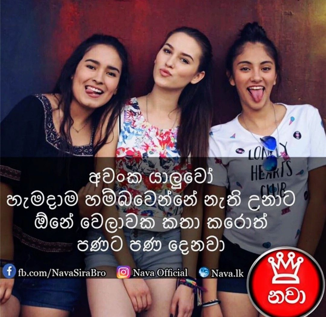 Pin By Fathi Nuuh On Sinhala Quotes Friends Quotes Funny Best Friendship Quotes Bff Quotes