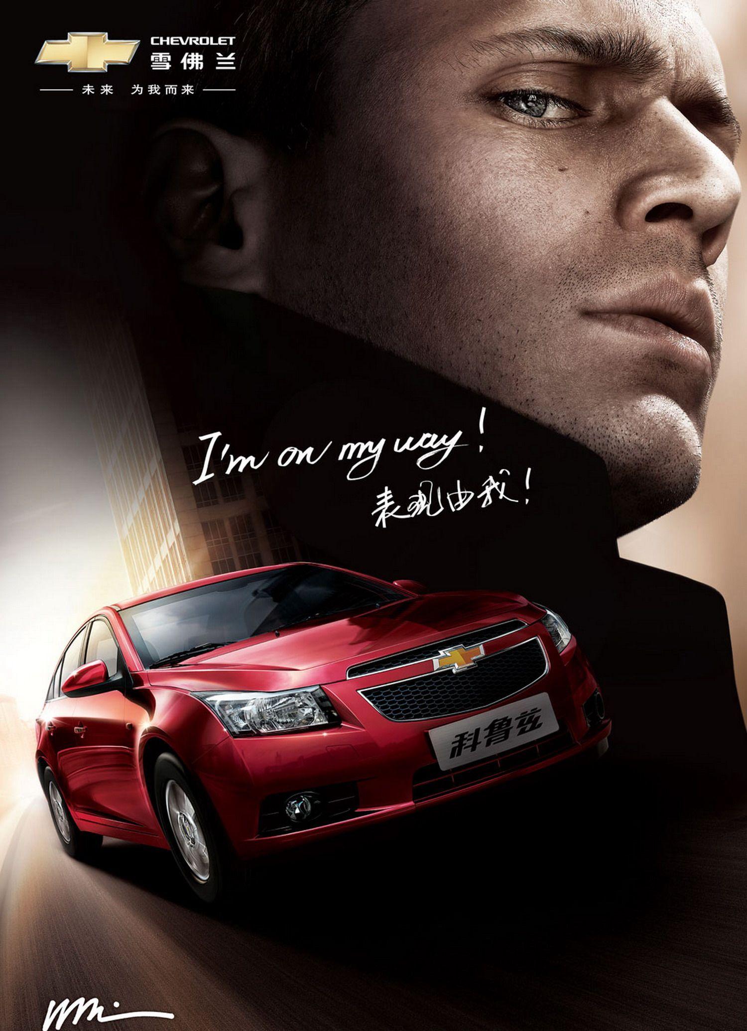 Wentworth Miller Gm Chevrolet Adverts 2009 Chevrolet Celebrities Photoshoot