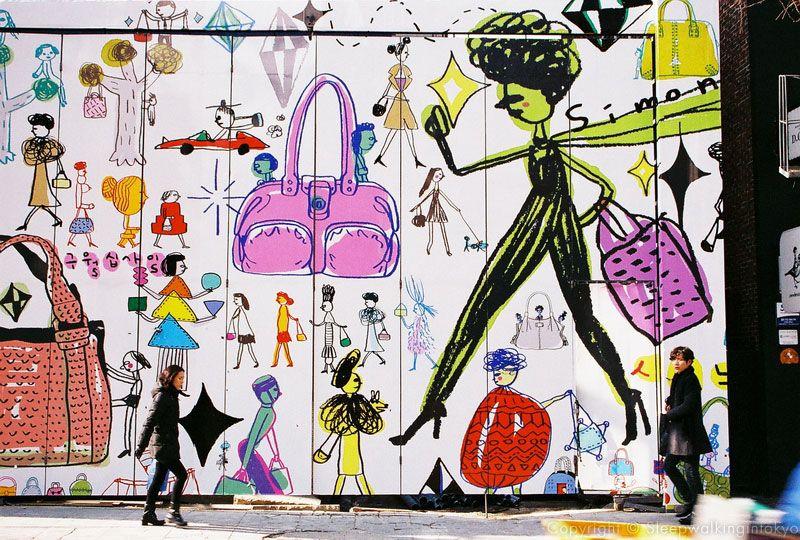 Garosugil Sinsadong Seoul Korea got Seoul Pinterest Seoul