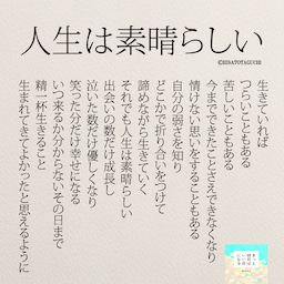 女性のホンネ川柳 オフィシャルブログ キミのままでいい Powered By Amebaの画像 ポジティブな言葉 言葉 ポジティブ