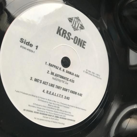 Record Bowl - Classic Hip Hop 12 Vinyl - Vintage 90's Hip Hop Vinyl Collectible - KRS-One - KRS-One 12 LP #pictureplacemeant
