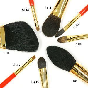 Hakuhodo 8 Pcs Vermilion Handle Set Favorite Makeup