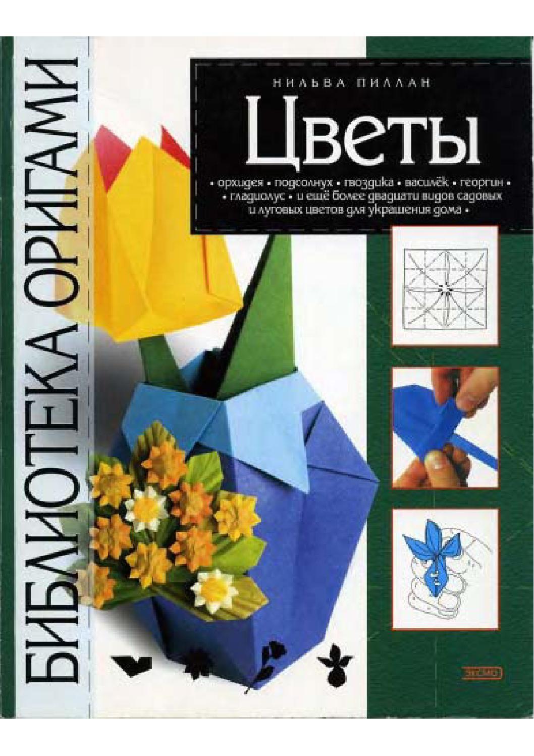 Czveti Origami Origami Pinterest Origami Origami Flowers And
