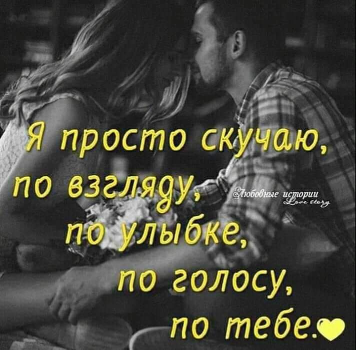 50182993 357800045000226 8255250279071481856 N Jpg 712 699 Piks Lovely Quote Quotes Love Quotes