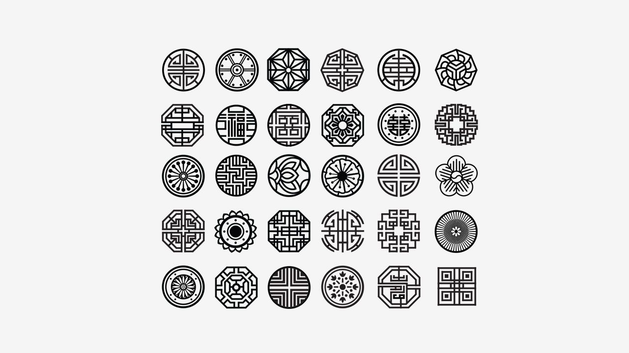Korean Symbols T A T T O O S Pinterest Korean Tattoos Tattoos