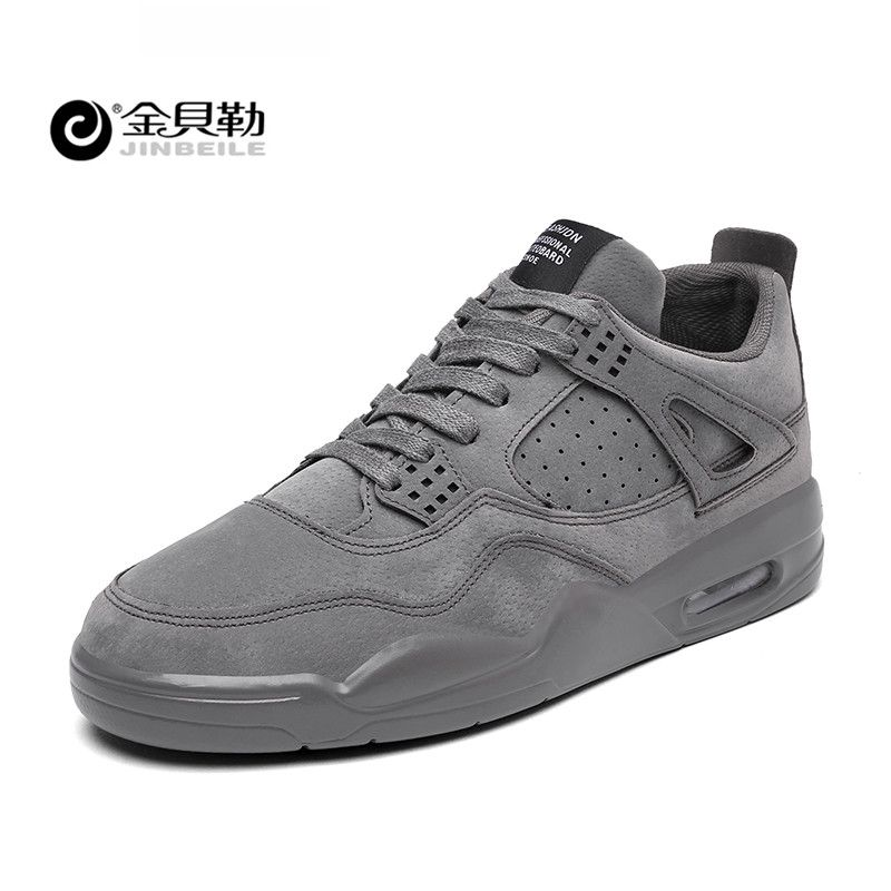 jordan cross trainer shoes men