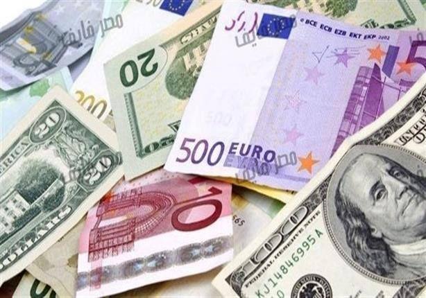 الجمارك تعلن أسعار العملات الأجنبية مقابل الجنيه حتى نهاية يونيو القاهرة أعلنت مصلحة الجمارك اليوم أسعار العمل Euro Foreign Exchange Rate Exchange Rate