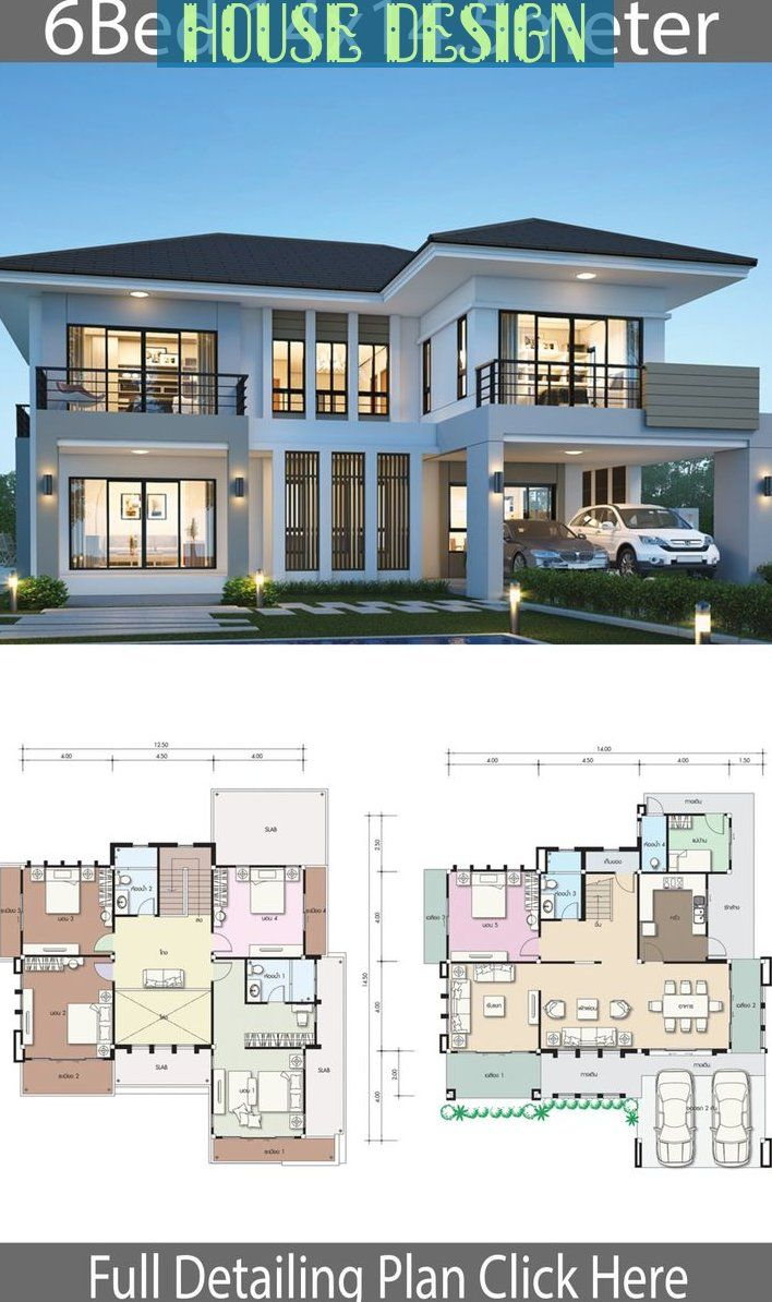 Pinterest Beautiful House Plans House Layout Plans Duplex House Design