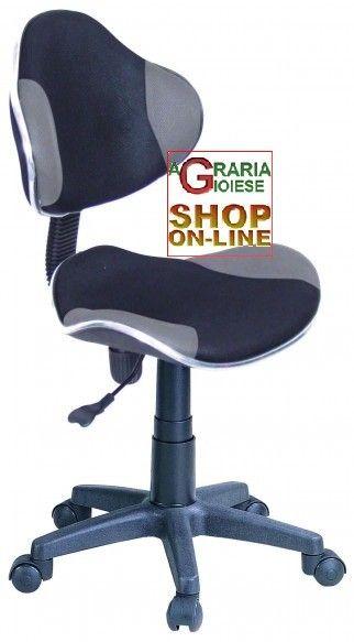 POLTRONA PER UFFICIO GIREVOLE NEW ELVY NERA-GRIGIA http://www.decariashop.it/poltrone-per-ufficio/13371-poltrona-per-ufficio-girevole-new-elvy-nera-grigia.html