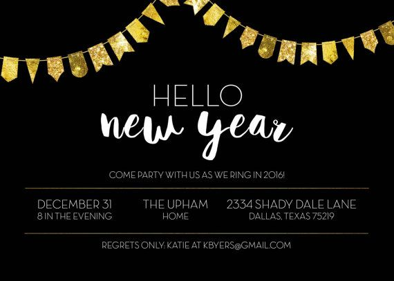 new year s eve party invitation nye invite gold bunting 2015