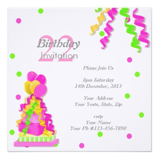 22nd birthday party invitation 23rd