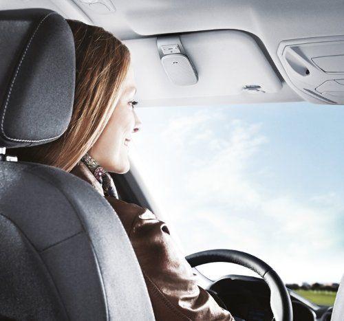 Amazon.com: Jabra DRIVE Bluetooth In-Car Speakerphone - Retail Packaging - Black: Electronics