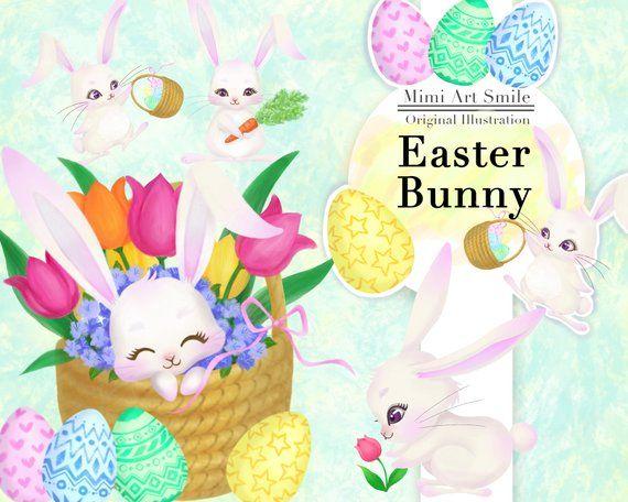 2018 年の easter bunny rabbit digital png clipart downloadable