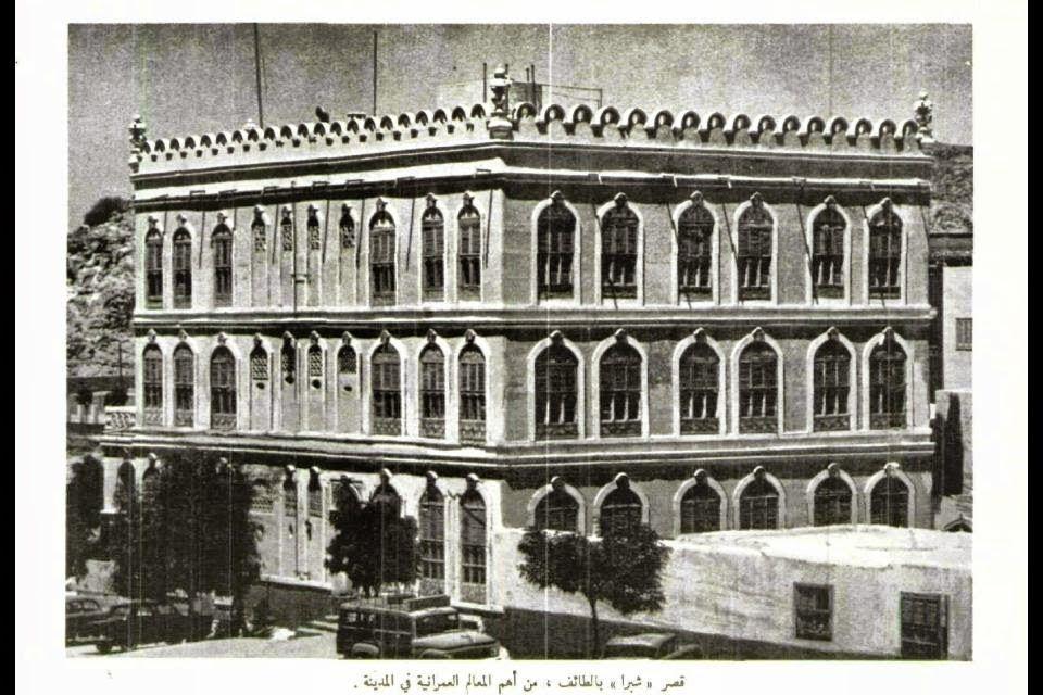 قصر ابناء اسماعيل قصور الطائف الآثرية 1 Arabian Peninsula Landmarks Peninsula