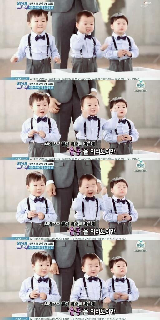 아아아아아아, 넘 귀여운 거 아니야!!! 완소아기들, 대한 민국 만세~~♥♥♥♥♥♥♥♥♥♥
