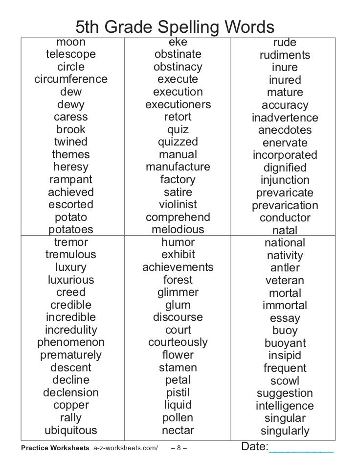 Guide words worksheets for 5th grade