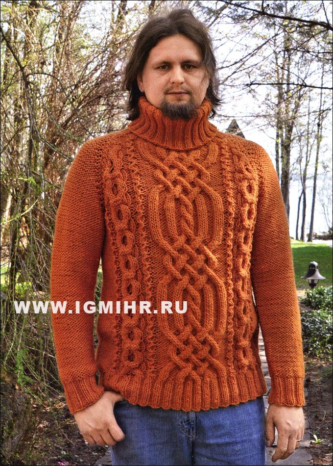Классика зимнего мужского трикотажа. Темно-оранжевый свитер с аранскими узорами. Спицы