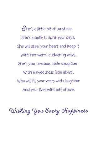Baby Shower Greeting Card | Click Here To See A Larger Picture Of This  Greeting Card