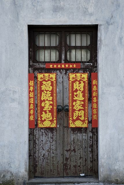 Countryside Door Decoration Chinese New Year | Chinese ...