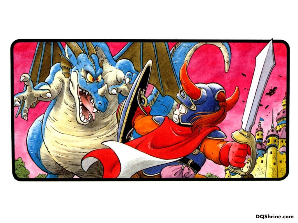 戦っているドラゴンクエスト
