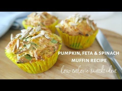 PUMPKIN, FETA, SPINACH MUFFINS l healthy low calorie snack - YouTube #spinachmuffins PUMPKIN, FETA, SPINACH MUFFINS l healthy low calorie snack - YouTube #spinachmuffins PUMPKIN, FETA, SPINACH MUFFINS l healthy low calorie snack - YouTube #spinachmuffins PUMPKIN, FETA, SPINACH MUFFINS l healthy low calorie snack - YouTube #spinachmuffins