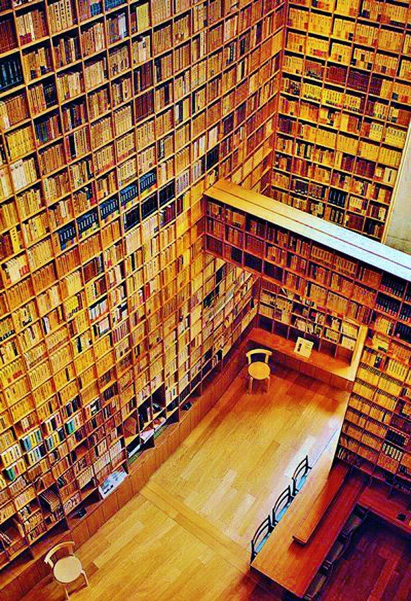 The International Library of Children's Literature, Tokyo.
