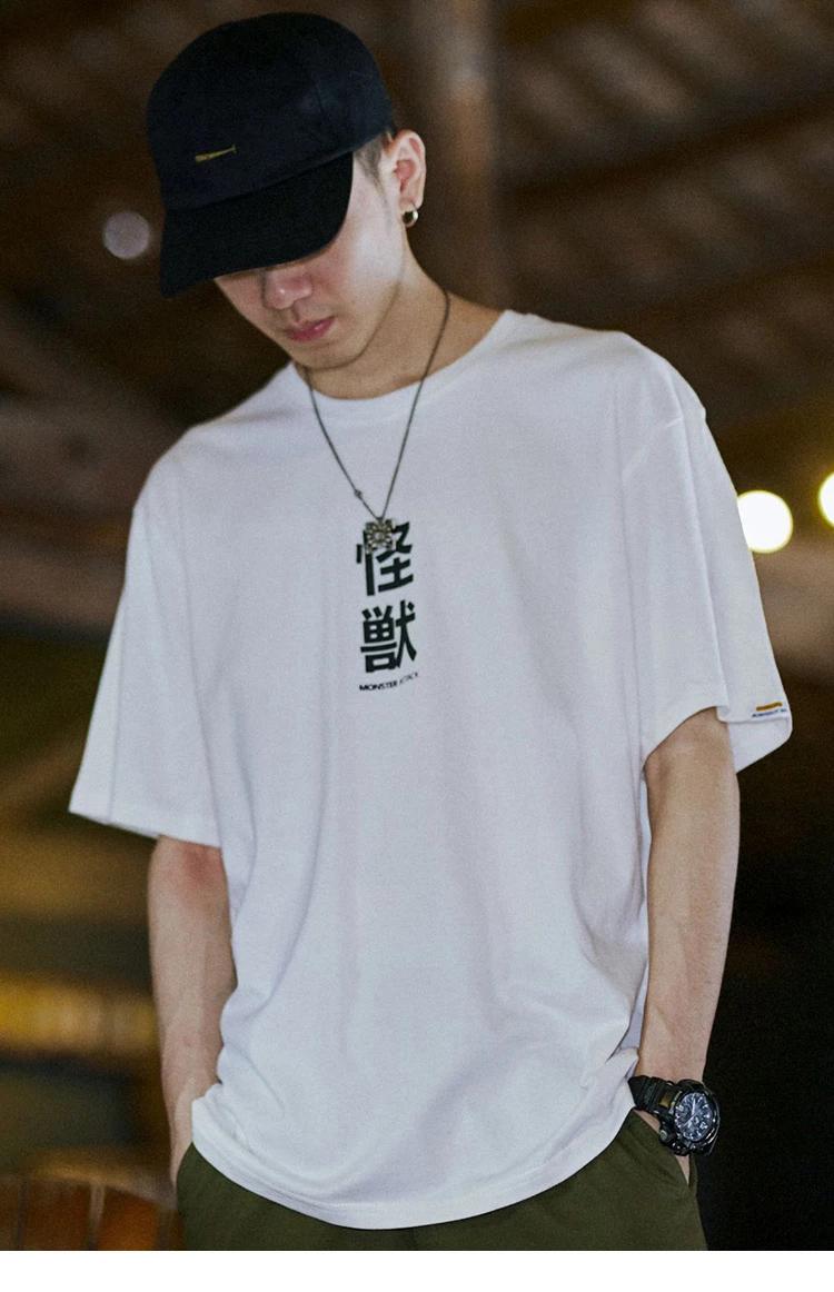 Men Hip Hop T Shirt Streetwear Monster Cat Harajuku Japan Style 100% – FuzWeb