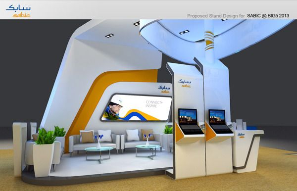Sabic Dubai Big5 2013 By Xu Liu Via Behance Exibition Design Exhibition Stand Design Exhibition Booth Design