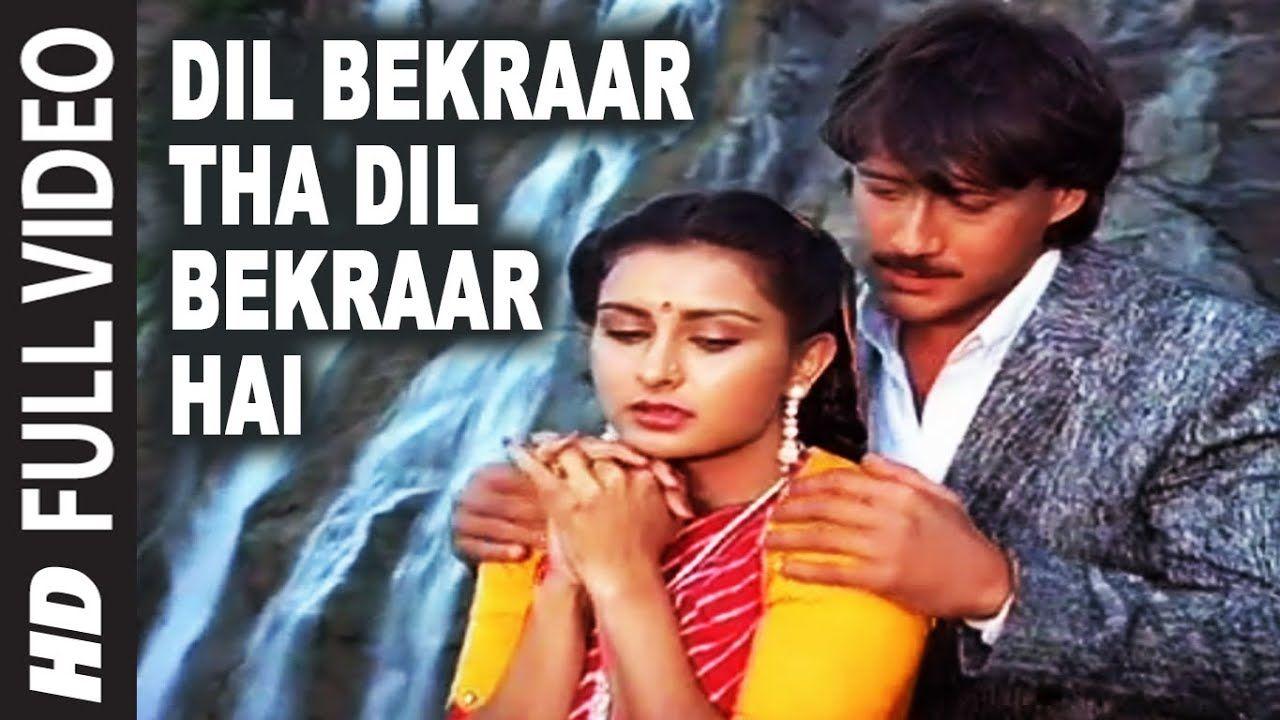 Dil Bekraar Tha Dil Bekraar Hai Full Song Teri Meherbaniyan Jackie Shroff Poonam Dhillon Youtube Songs Hindi Old Songs Poonam Dhillon