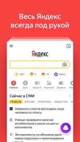 андроид приложения apk