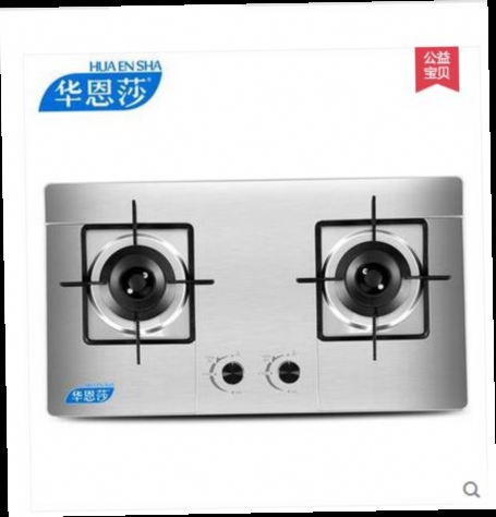 49.58$  Buy now - http://alibvt.worldwells.pw/go.php?t=32679067936 - Embedded double  gas   stove  over high heat stoves Desktop 49.58$