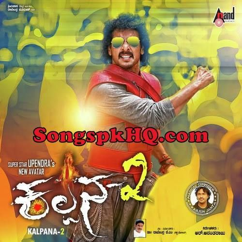 New picher songs download mp3 kannada movie rambo 2
