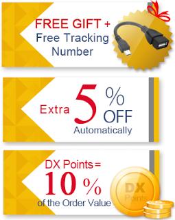 مجانيات كوبون للحصول على هديه مجانيه مع اى طلب على Dx Free Gifts Gifts Free