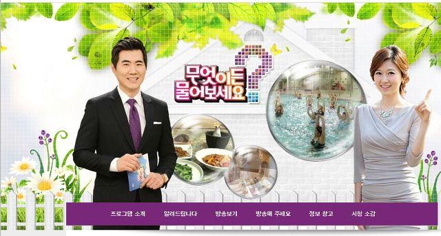 Every Question Episode 3878 English Sub,Dramacool, Korean