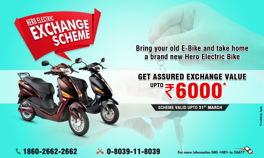 Hero Electric Has Introduced An Exchange Scheme On Electric Bikes Bring Your Old Electric Bike And Take Home A Brand New Hero E Hero Electric Bike Electricity