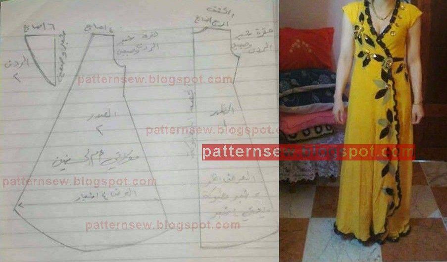 Pattern Sewing باترون مفصل لقندورة صيفي صفراء Summer Yellow Pattern Yellow