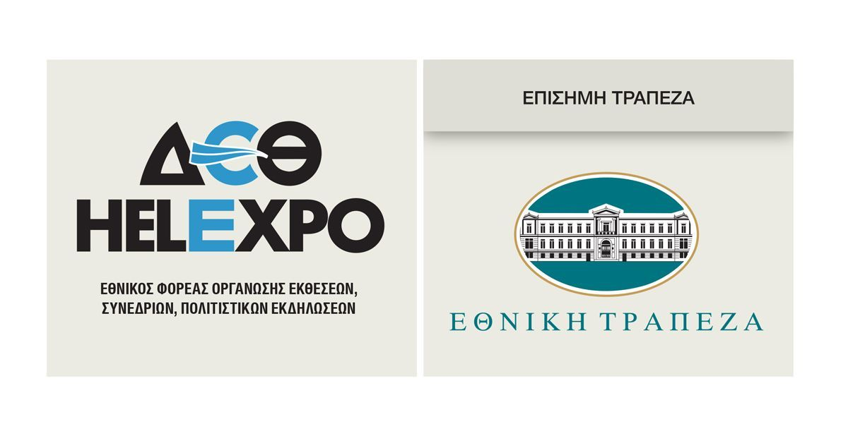 Tif Helexpo National Bank Of Greece Renew Partnership For Two More Years Partnership Greece Renew
