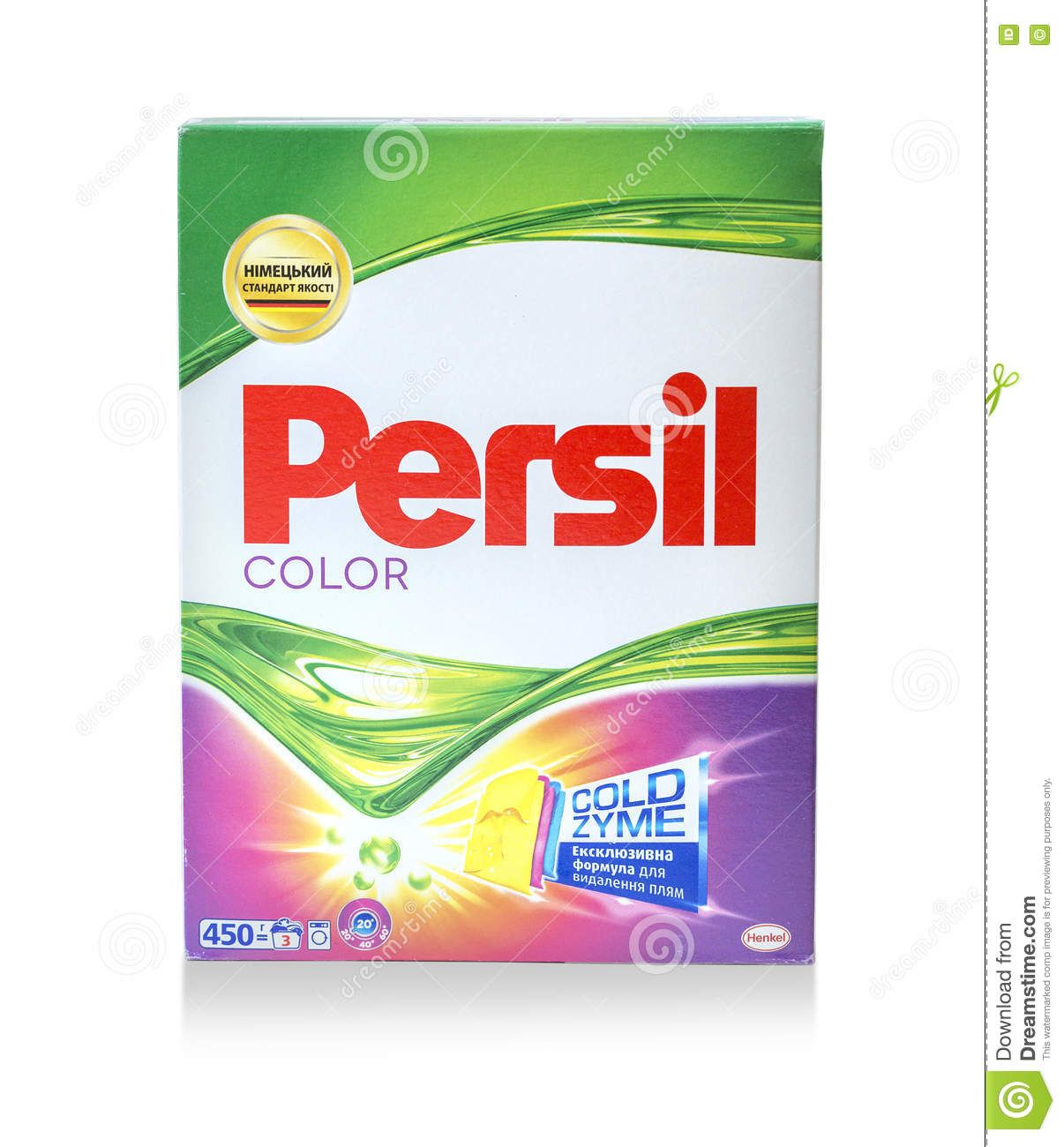 40 00 Persil Power Pearls Laundry Detergent 50 Loads Henkel Usa