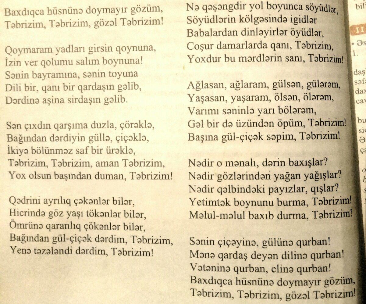 Suleyman Rustəm Təbrizim Seiri Dili Personalized Items San