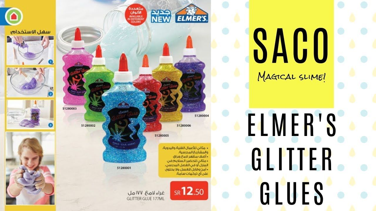 Elmer S Glitter Glues In Saco غراء لامع في ساكو Baseball Cards Elmer Cards