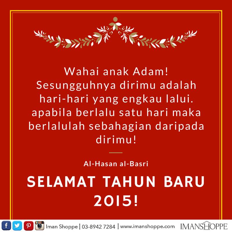 selamat tahun baru kepada semua semoga tahun ini kita semua