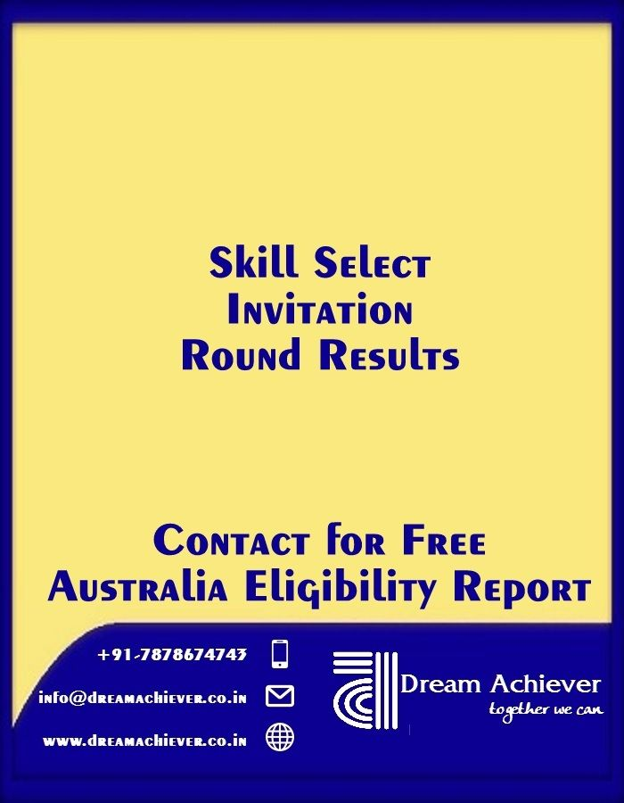 Dibp had provided latest skillselect invitation round results which skillselect invitation round results 20 july 2016 of australia immigration stopboris Gallery