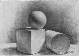 Image Result For طبيعه صامته اشكال هندسيه Pencil Drawings Geometric Cool Dorm Rooms